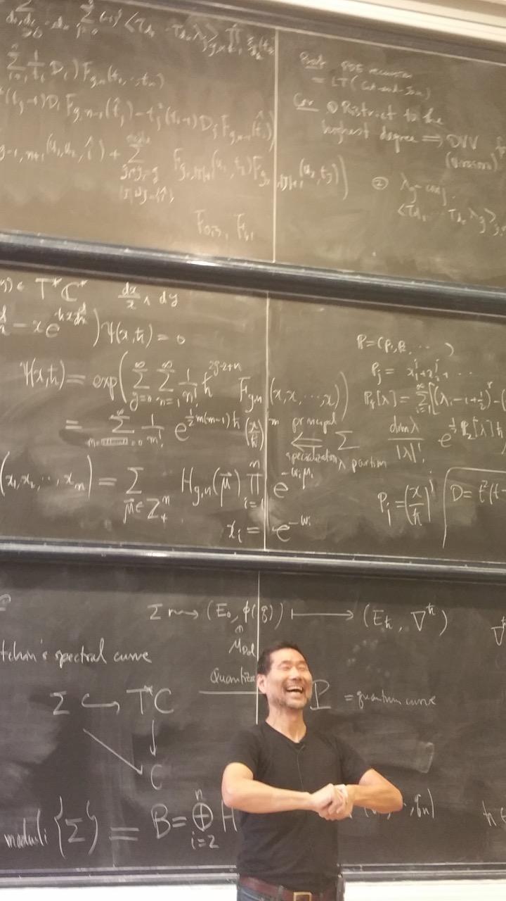 Motohico Mulase Young Loves Physics September 2010 I Love Chalkboards